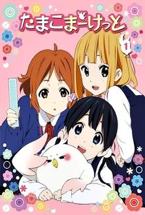 Tamako Market Specials - Poster / Capa / Cartaz - Oficial 1
