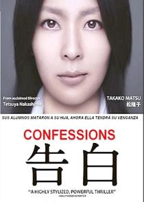 Confissões - Poster / Capa / Cartaz - Oficial 13