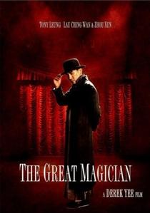 The Great Magician - Poster / Capa / Cartaz - Oficial 20