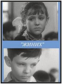 Zhinikh - Poster / Capa / Cartaz - Oficial 1