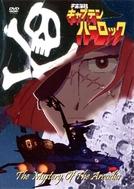 Capitão Harlock e a Nave Arcádia (Uchû kaizoku Captain Harlock: Arcadia-gô no nazo)