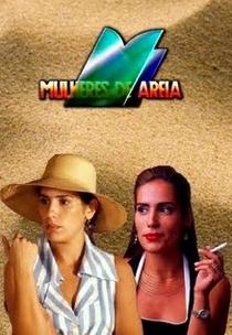 Mulheres de Areia - Poster / Capa / Cartaz - Oficial 14