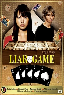 Liar Game (1ª Temporada) - Poster / Capa / Cartaz - Oficial 5