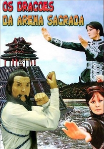 Os Dragões da Arena Sagrada - Poster / Capa / Cartaz - Oficial 1