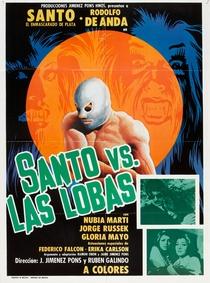 Santo vs Las Lobas - Poster / Capa / Cartaz - Oficial 1