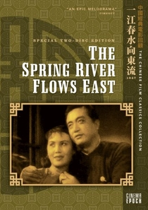 The Spring River Flows East - Poster / Capa / Cartaz - Oficial 3