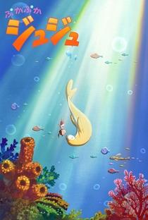 Puka Puka Juju - Poster / Capa / Cartaz - Oficial 1