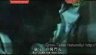 Scare 2 Die Trailer Promo Teaser