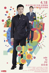 Ode to Joy (1ª Temporada) - Poster / Capa / Cartaz - Oficial 12
