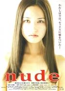 Nude (Dreams of Saori Hara)