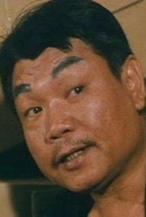 Yao Wang (II) - Poster / Capa / Cartaz - Oficial 1