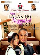 Precious Hearts Romances Presents: Ang Lalaking Nagmahal Sa Akin (1º temporada - 2) (Precious Hearts Romances Presents: Ang Lalaking Nagmahal Sa Akin (Season 1 - 2))