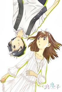 Hourou Musuko Specials - Poster / Capa / Cartaz - Oficial 2