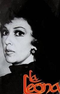 La Leona  - Poster / Capa / Cartaz - Oficial 1