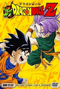 Dragon Ball Z (7ª Temporada) - Poster / Capa / Cartaz - Oficial 2