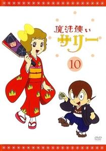 Mahōtsukai Sally - Poster / Capa / Cartaz - Oficial 8