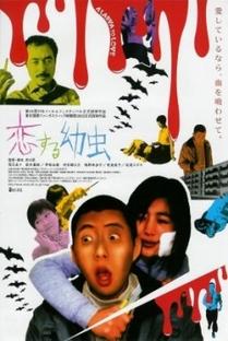 A Larva to Love - Poster / Capa / Cartaz - Oficial 1