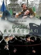 Bobby (Bobby)