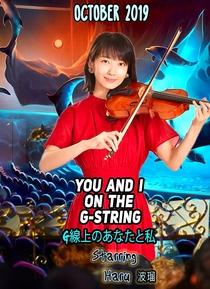 You, Me, and Bach - Poster / Capa / Cartaz - Oficial 1
