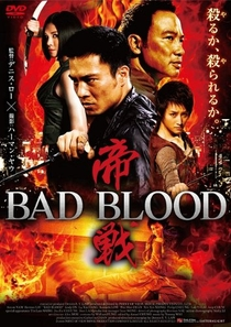 Bad blood - Poster / Capa / Cartaz - Oficial 4