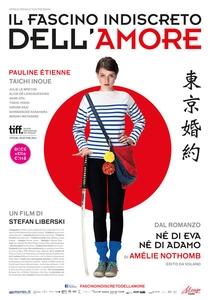 Tokyo Fiancée - Poster / Capa / Cartaz - Oficial 4