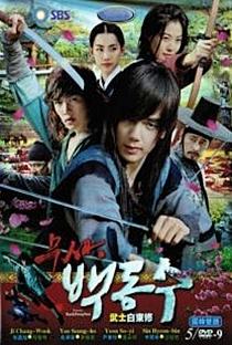 Warrior Baek Dong Soo - Poster / Capa / Cartaz - Oficial 9