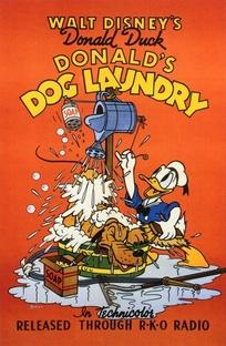Lavanderia de Cachorros do Donald - Poster / Capa / Cartaz - Oficial 1