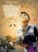 Famous in Ahmedabad (Amdavad Ma Famous)