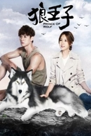 Príncipe dos Lobos (狼王子 / Lang Wang Zi)