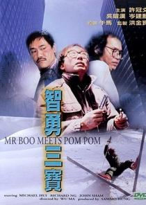 Mr. Boo Meets Pom Pom - Poster / Capa / Cartaz - Oficial 1