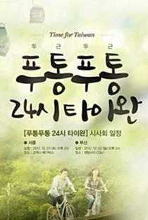 Time for Taiwan - Poster / Capa / Cartaz - Oficial 1