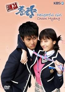 Delightful Girl Choon Hyang - Poster / Capa / Cartaz - Oficial 4
