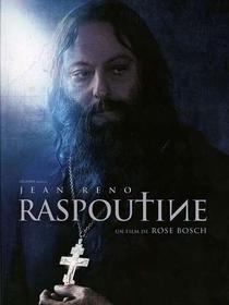 Raspoutine - Poster / Capa / Cartaz - Oficial 1