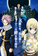 Fairy Tail (Arco 14: Eclipse dos Espíritos Estelares) (フェアリーテイル アーク14)