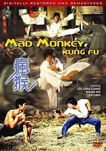 Mad Monkey Kung Fu - Poster / Capa / Cartaz - Oficial 1