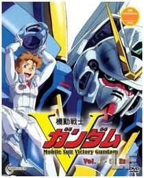 Mobile Suit Victory Gundam - Poster / Capa / Cartaz - Oficial 1