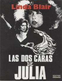 Verão do Medo - Poster / Capa / Cartaz - Oficial 5