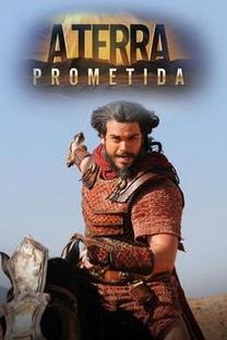 A Terra Prometida - Poster / Capa / Cartaz - Oficial 5
