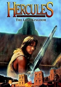 Hércules em Busca do Reino Perdido - Poster / Capa / Cartaz - Oficial 1