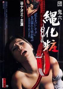 Rope Cosmetology - Poster / Capa / Cartaz - Oficial 1