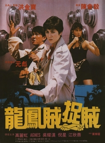 License To Steal - Poster / Capa / Cartaz - Oficial 1