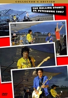 Rolling Stones - St. Petersburg 2007 (Rolling Stones - St. Petersburg 2007)