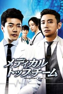 Medical Top Team - Poster / Capa / Cartaz - Oficial 3