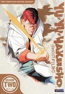 Yu Yu Hakusho (2ª Temporada - Torneio das Trevas) (Yû Yû Hakusho)