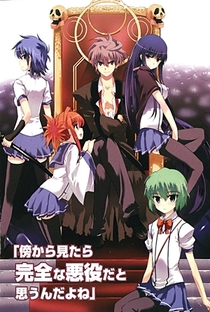 Ichiban Ushiro no Daimaou Specials - Poster / Capa / Cartaz - Oficial 2