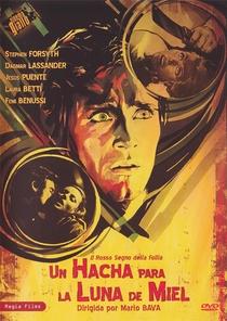 O Alerta Vermelho da Loucura - Poster / Capa / Cartaz - Oficial 5