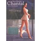 Chantal  (Chantal )