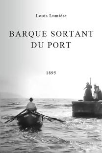 A Saída do Barco - Poster / Capa / Cartaz - Oficial 1