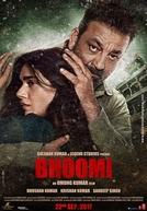 Bhoomi (Bhoomi)