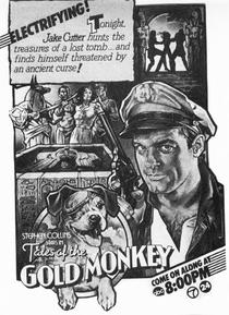 A Lenda do Macaco Dourado - Poster / Capa / Cartaz - Oficial 2